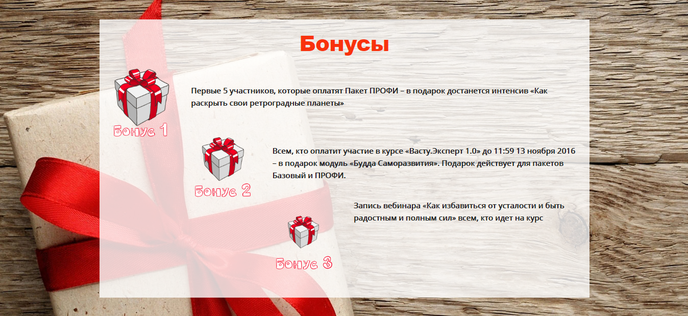 10-bonus