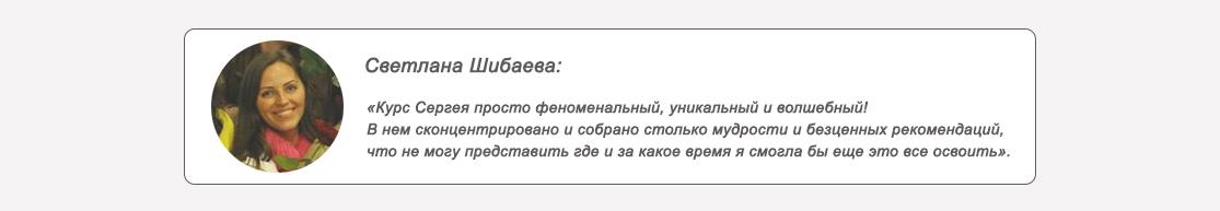 blok-5