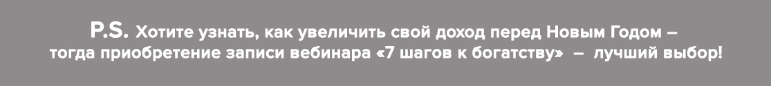 blok-7