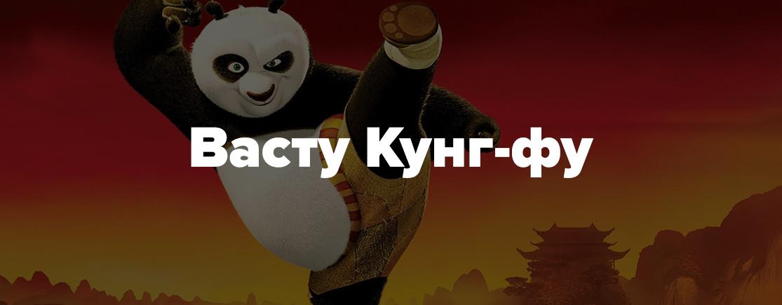 vastu-kung-fu