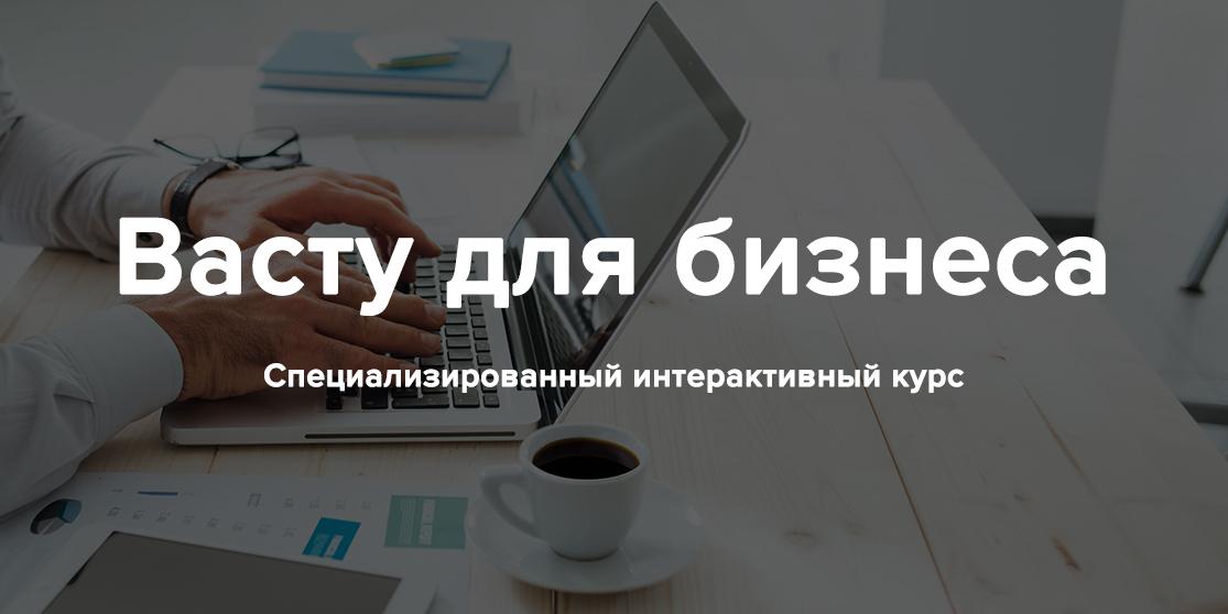 vastu-dlya-biznesa-shapka