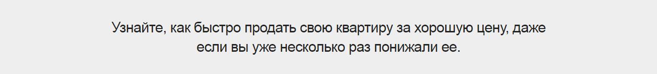 prod-uz